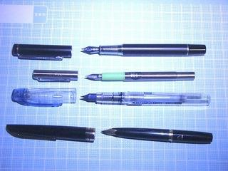 fountain_pen.JPG